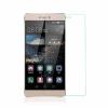 Samsung Huawei P8 kijelzővédő fólia képernyővédő kijelző védő védőfólia screen protector