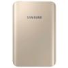 Samsung külső akkumulátor, 3000mAh, arany