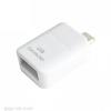 Samsung micro USB OTG adapter fehér