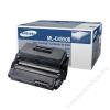 Samsung ML-D4550B Lézertoner ML 4550, 4551 nyomtatókhoz, SAMSUNG fekete, 20k (TOSAM4550H)