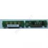 Samsung MLT-D116L nagykapacitású chip a töltéshez SL-M2625/SL-M2825ND/SL-M2825DW/SL-M2675F/2875