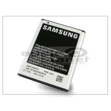 Samsung N7000 Galaxy Note gyári akkumulátor - Li-Ion 2500 mAh - EB615268VU mobiltelefon akkumulátor