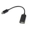 Samsung OTG Kábel Adatkábel Micro USB - USB MicroUSB YAdapter Csatlakozó HOST Kábel Samsung HTC LG Sony Huawei