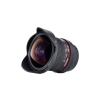 Samyang 12mm F2.8 ED AS NCS Fish-eye (Canon)