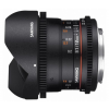 Samyang 12mm T3.1 VDSLR ED AS NCS Fish-eye (Pentax