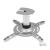 SBOX PM-101 mennyezeti projektor tartó konzol