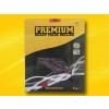 SBS Premium long life bojli 20mm/1kg-c2