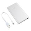 Sec-CAM Xiaomi Power Bank 16000mAh - dupla USB portos univerzális külső akkumulátor USB-s eszközökhöz, pl. SJCAM akciókamerához - SJCAM SJ4000, SJ5000, X1000 sorozatokhoz
