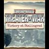 Sega Company of Heroes 2 - Victory at Stalingrad Mission Pack (PC - Digitális termékkulcs)