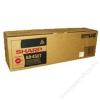 Sharp AR450T Fénymásolótoner ARP 350, 450 fénymásolókhoz, SHARP fekete, 27k (TOSAR450T)