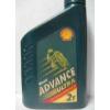 Shell Advance Ultra 2 1L