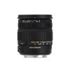 Sigma 17-70mm f/2.8-4.5 DC OS HSM Macro (Sony/Minolta)