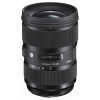 Sigma 24-35mm f/2 DG HSM Art (Canon)