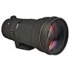 Sigma 300mm f/2.8 EX DG HSM (Pentax)