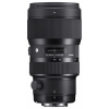Sigma 50-100mm f/1.8 DC HSM Art (Canon)