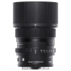 Sigma 65mm f/2 DG DN Contemporary (Leica L)