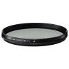 Sigma WR Circular Polar szűrő (72mm)