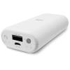 Silicon Power P52 5200mAh powerbank fehér