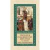Simonné Pesthy Monika Vértanúk és keresztény identitás a 4. századi görög enkómionokban