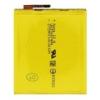 Sony 1288-8534 gyári akkumulátor (2400mAh, Li-ion, Sony E2303, E2306 Xperia M4 Aqua, E2312, E2333 Xperia M4 Aqua Dual)*