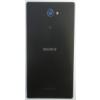Sony D2403 Xperia M2 Aqua akkufedél NFC antennával fekete*