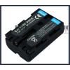 Sony DSLR-A100W 7.2V 1500mAh utángyártott Lithium-Ion kamera/fényképezőgép akku/akkumulátor