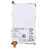 Sony-Ericsson Sony D5503 Xperia Z1 compact gyári bontott akkumulátor Li-Ion 2300mAh NFC-vel (LIS1529ERPC2)