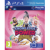 Sony Knowledge is Power - Decades (PlayLink) (PlayStation 4)