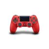 Sony New Dualshock 4 Wireless Controller Magma Red (piros vezeték nélküli kontroller) (PlayStation 4)