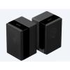 Sony SA-Z9R - Vezeték nélküli hátsó hangsugárzó