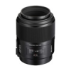 Sony SAL-100M28 100mm f/2.8 Macro