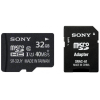Sony SR32UYA MicroSD
