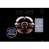 Sony The Orb & David Gilmour - Metallic Spheres (Cd)