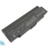 Sony VAIO VGN PCG Series 4400mAh 9 cella laptop akku/akkumulátor utángyártott