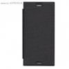 Sony Xperia XZ, Oldalra nyíló tok, Roxfit, szálcsiszolt minta, fekete
