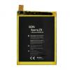 Sony Xperia Z5, Akkumulátor, 2900 mAh, Li-Polymer, LIS1593ERPC kompatibilis