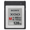 Sony XQD M 128GB (440MB/s)