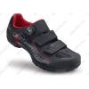 Specialized Comp MTB kerékpáros cipő 42-es BOA fűzőrendszerrel, fekete/piros