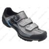 Specialized Comp MTB kerékpáros cipő 44-ös BOA fűzőrendszerrel, titán/fekete