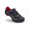 Specialized Comp MTB kerékpáros cipő Boa fűzőrendszerrel