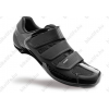 Specialized Sport Road országúti kerékpáros cipő 44-es 3 tépőzáras, fekete
