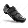 Specialized Sport Road országúti kerékpáros cipő 45-ös 3 tépőzáras, fekete