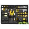 Sprotek 100 Piece Multi-purpose Maintenance Tool Kit