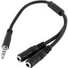 StarTech com HEADSET ADAPTER - STEREO / MIC .