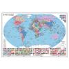 Stiefel Eurocart Kft. A Föld országai térkép, fémléccel