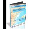 Stiefel Eurocart Kft. Digitális Térkép - Országtérképek, régiótérképek - Európa 1. (14 térkép)