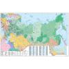 Stiefel Eurocart Kft. Oroszország és Kelet-Európa irányítószámos térképe, mágnesezhető, fémkerettel