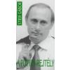Stier Gábor A Putyin-rejtély
