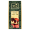 Szamos marcipán meggydesszert csokoládé bevonattal 7 db 125 g