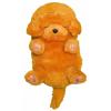 Szundikölykök Golden Labrador plüssfigura - 30 cm